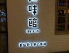 中山市黄圃三维扣板,条幅,招牌广告,铁皮字车身广告