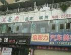 资阳市雁江区仁德西路 商业街卖场 87平米