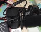 佳能相机单反套机 700D 18-55m