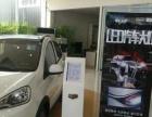 广州鑫楚电子科技有限公司 LED汽车大灯