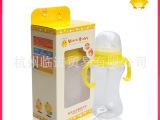 小鸡卡迪婴儿自动握把奶瓶330ml带手柄吸管PP宽口径奶瓶KD1