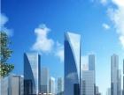 高铁+地铁+市政府+万达+中央公园+全钢架空中花园