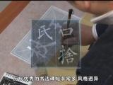 天津书法加盟秘诀,如何让学生把字写的又快又好