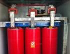 苏州-上海-常州变压器回收 二手华朋-天安变压器回收