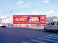 乐清市柳乐路与环城东路红绿灯十字路口