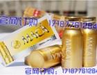 黄金玛卡官方(一盒/一粒/一瓶)价格多少钱~新闻报道