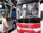 西安到永康客车时刻表/多久可以到?(在哪里乘车?+多少钱?