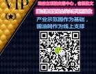 国家油茶示范交易中心会员加盟深圳