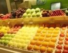 果缤纷全国加盟连锁水果店加盟支持