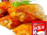 极美滋 腌料 新奥尔良烤翅KFC调料烤翅腌料148克 9味可选