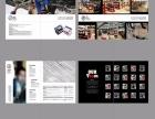 公司企业画册设计 产品宣传册DM传单三折页设计