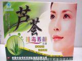 芦荟 芦荟排毒胶囊 养颜 天天排毒 天天好心情 混批代发 批发