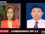 王冰律师:医疗事故分级是怎么规定的?