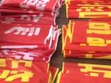 上海锦旗定做送街道医生学校医院物业锦旗免费设计订制