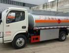 长春东风5吨油罐车低价促销提供送车