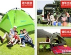 南宁哪里有野营装备出租野营帐篷出租南宁直来直往户外装备用品店