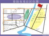资阳市高铁站旁181亩商住用地出让