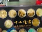 建国钞一轮生肖纪念币