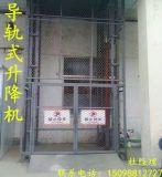 供应广州液压升降平台简易货梯升降平台好用吗
