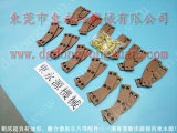 上二锻冲床摩擦片, CAC-2000离合器配件,现货S-45