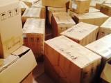 哈市大量批发打印机硒鼓,粉盒,价低