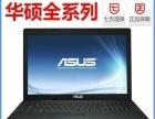 Asus/华硕 X450EI237VC-SL超薄手提