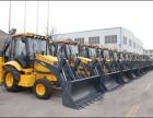 回收各种二手工程机械两头忙(挖掘装载机)