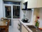 武警小区3楼精装修房子是合厨啥都有可压一付三仅租900