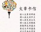 装修风水武汉风水师信鑫讲文明用语商务场合商务场合求职时常用到