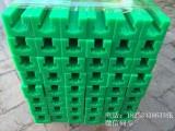 T型单排链条导轨高耐磨聚乙烯导槽厂家报价