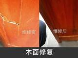 重庆渝北实木楼梯现场翻新维修 补漆 瓷砖石材大理石维修修补