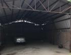 葛阳山车管所旁边200米 厂房 200平米