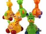 超Q版上链发条玩具 上链长颈鹿,可以吸引宝宝哦 淘宝热卖YD90