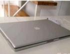 转让自用15寸原装苹果笔记本电脑一台超高配置玩游戏办公使用最好了