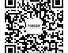 潮州企业建网站 带手机网站 微网站功能-万海智能自助软件系统