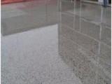 云霄洗外墙 地板打蜡 地板翻新-漳州市好邦手清洁公司
