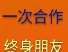 济南专业房产抵押贷款 低息快捷 手续简单