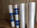 诺玖12微米超薄机用印刷印字印LOGO缠绕膜南京无锡徐州常州