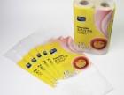 河南龙飞彩印专业生产卫生护理用品包装袋