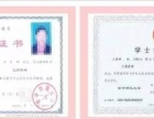 2017湖北省成人高考报名开始了!!! 报名流程