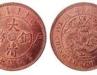 想要鉴定出手玉器 瓷器 钱币 青铜器的朋友可以联系我