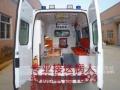 医院120救护车出租专业接送重症监护病人出入院