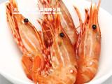 进口批发海鲜水产加拿大鲜活牡丹虾1000g/北极虾/甜虾俄罗斯虾