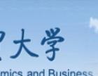 2017年河北经贸大学的成人高考招生专业及报名时间安排