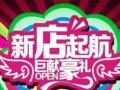 传祺GS3开创时尚SUV新风潮,淄博世东店