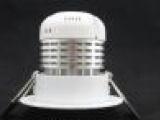 2.5寸反光杯COB天花灯套件外壳,西铁城透镜,夏普灯珠
