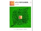 海淀区局部瘦身四季青北京海淀四道口减肥瘦身机构