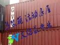 集装箱活动房 旧集装箱 海运集装箱 集装箱地板 20尺小箱