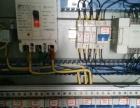 专业电工,电路维修,电路安装,布线,处理漏水,水管安装