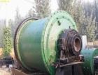 吉林球磨机回收-白城市洮南市球磨机回收
